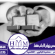 أ / هيام جمعه سالم للتواصل 01061680444 01111135275