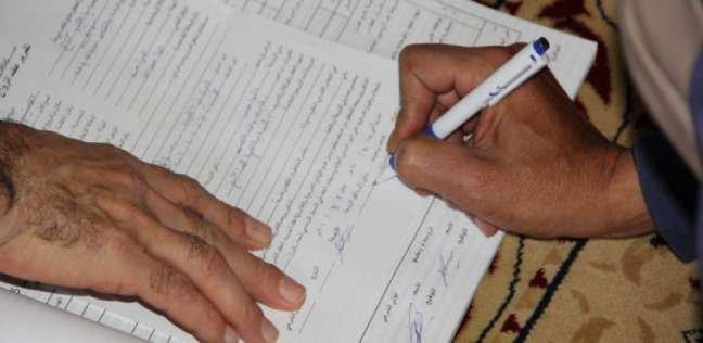 زواج الاجانب في مصر, توثيق الزواج لعرفي بين الاجانب-المحاميه / هيام جمعه سالم 01061680444