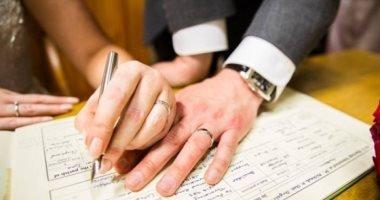 """تعرف على خطوات """"زواج الأجانب"""" في مصر-المحاميه / هيام جمعه سالم 01061680444"""