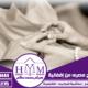 زواج الاجانب في مصر المحامية هيام جمعه سالم 01061680444 – شروط  زواج  مصرى  من  إفغانية