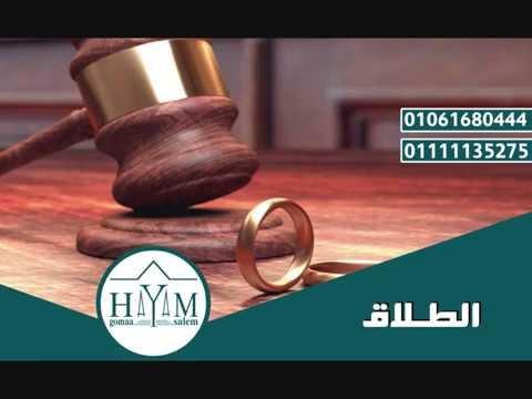 عقد زواج عرفي | محامي أحوال شخصية –  مكتب زواج الاجانب بالقاهرة المحامي هيام جمعه سالم 01061680444