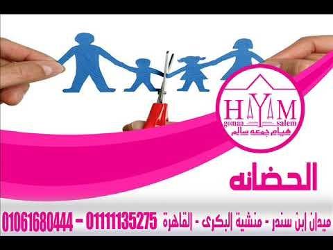 شروط عقد زواج الاجانب في مصر –  محامي متخصص في قضايا الميراث