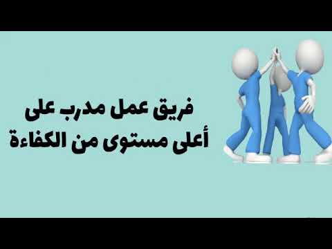 شروط عقد زواج الاجانب في مصر –  زواج الاجانب فى مصر مع المستشارة هيام جمعه سالم