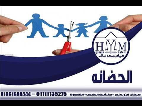 زواج الاجانب بالمغربيات –  اجراءات زواج مصريه من اماراتى فى مصر