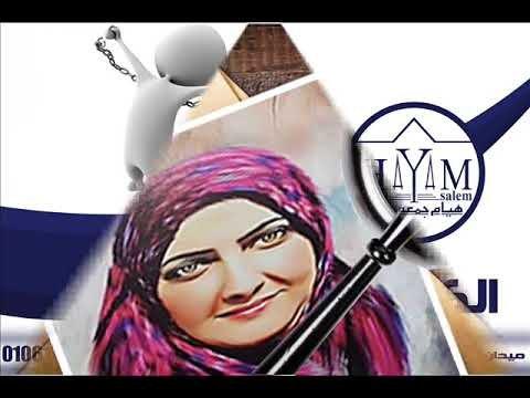 زواج الاجانب بالمغربيات –  الشروط والاجراءات لزواج مصرية من ليبى