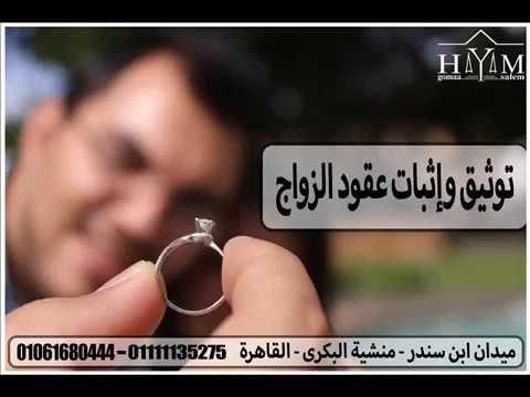 زواج الاجانب في السعوديه –  اناسعودي اريدالزواج من مغربية