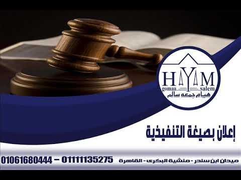 محامى متخصص فى زواج الاجانب – شروط وإجراءات زواج السعوديات من الوافدين الأجانب