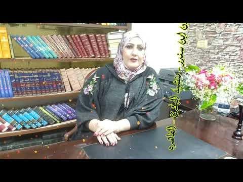 الزواج من اجنبي –  شروط زواج مصرى من انجليزيه –  مكتب توثيق زواج و طلاق وقضايا الاسرة   – هيام جمعه سالم/01061680444