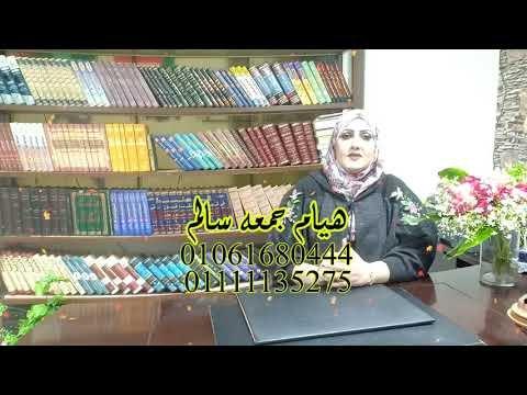 الزواج من اجنبي –  بعض شروط زواج مصرى من اجنبيه  – مكتب توثيق زواج و طلاق وقضايا الاسرة – هيام جمعه  سالم/01061680444