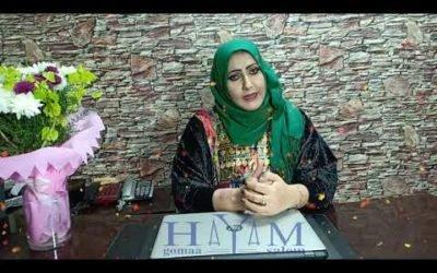 الزواج من اجنبي –  مكتب توثيق عقود زواج الاجانب بوزارة العدل المصرية،هيام جمعه سالم 01061680444