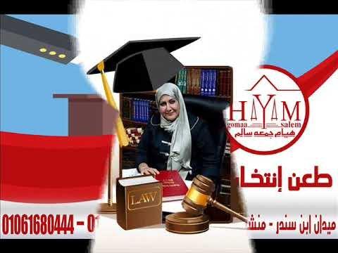 زواج الاجانب في السعوديه –  الشروط والاجراءات لزواج مصرية من عمانى