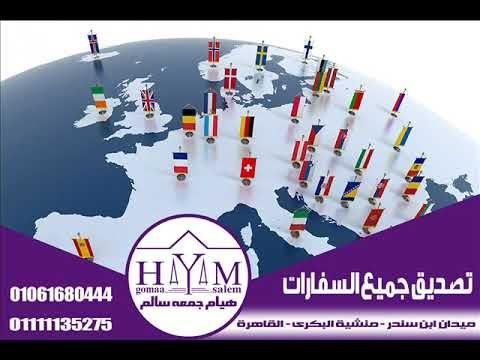 زواج الاجانب في السعوديه –  زواج مصري من مغربية بتوكيل