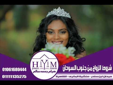 زواج الاجانب في لبنان اجراءات زواج الأجانب   السعودية