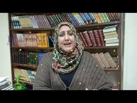 استشارات قانونية –   الجزء التانى من حلقه شروط زوج المغربيه من مصرى المحاميه هيام جمعه سالم