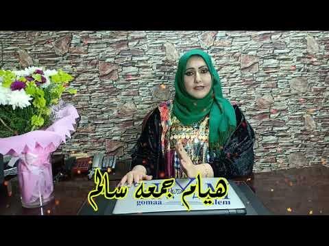 استشارات قانونية –   شروط زوج الطرف الاجنبى من المصريه مع المحاميه / هيام جمعه سالم